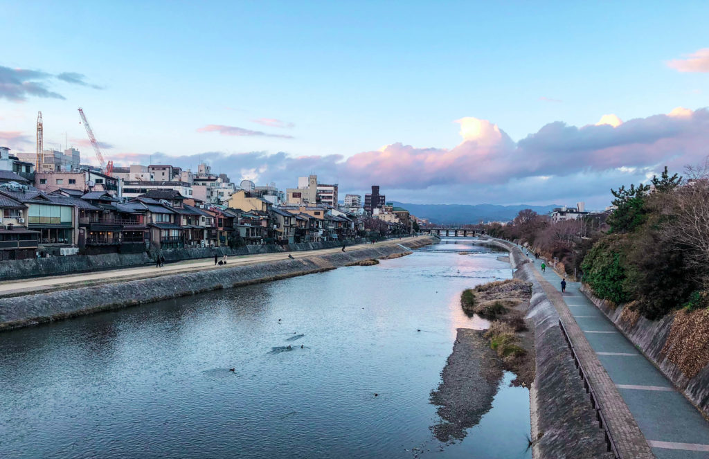 From 794 to 1868, Kyoto was the capital of Japan. Known for its impressive imperial palaces, Shinto shrines, peaceful gardens, traditional kaiseki restaurants, and beautiful geiko, Kyoto is a must-visit destination for your Japan itinerary. If you're spending two days in Kyoto, this post will help you decide what to do! Included are a few can't-miss tourist attractions, things you should eat, and where you should stay.