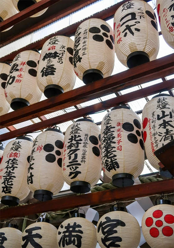 A Quick Guide to Two Days in Kyoto, Japan